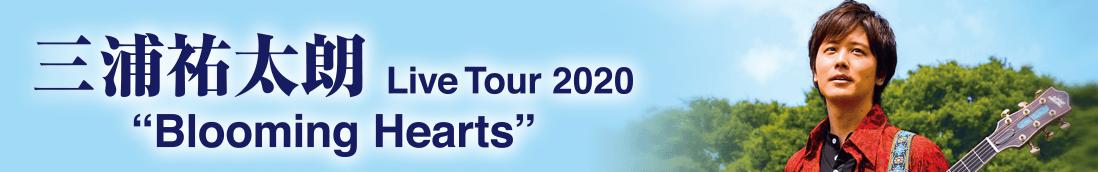"""三浦遊タオル Live Tour 2020 """"Blooming Hearts"""""""