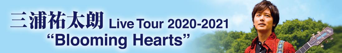"""三浦遊タオル Live Tour 2020-2021 """"Blooming Hearts"""""""